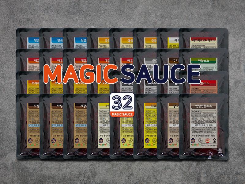마술소스 떡볶이소스 32종류 맛