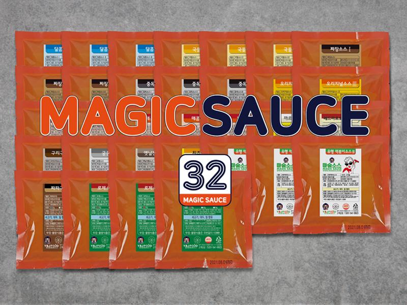 마술소스 떡볶이소스 34종류 맛